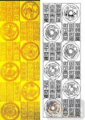 05肌理雕刻系列样图-财神光临-00012-雕刻玻璃图案
