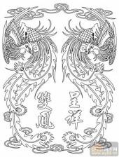 凤-白描图-双凤呈祥-huangf035-凤白描
