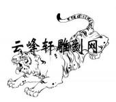 虎2-矢量图-虎略龙韬-46-虎矢量图