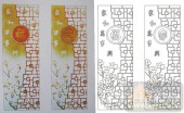 2011设计艺术玻璃刻绘-家和万事-装饰玻璃