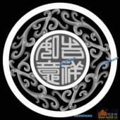 01-吉祥如意-003-玉石雕刻灰度图案