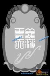 01-花纹框-071-雕刻灰度图