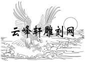 路径鹰-矢量图-搏击风浪-aaacb-鹰刻绘图