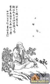 1马企周十八罗汉-白描图-11第十一沉思罗汉:罗怙罗尊-罗汉雕刻图案