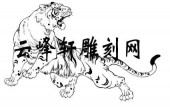 虎2-矢量图-潜龙伏虎-82-虎国画矢量