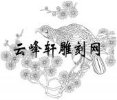 路径鹰-矢量图-浩气凌空-aaabc-鹰雕刻图