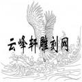 路径鹰-矢量图-搏击风浪-aaaa8-国画鹰