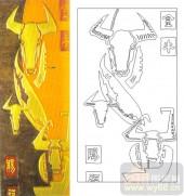 玻璃门-肌理雕刻系列1-金牛-00071