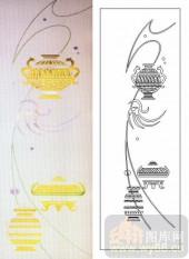 07精雕冰凌系列样图-陶罐-00026-装饰玻璃