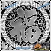蝙蝠鱼-福-013-雕刻灰度图