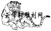 虎3-矢量图-虎视耽耽-107-虎雕刻图片