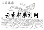 路径鹰-矢量图-大展宏图-aaab3-国画鹰