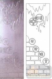 艺术玻璃-肌理雕刻系列1-招财进宝-00077