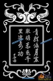 01-青龙偃月-021-浮雕灰度图
