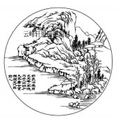 09年3月1日第一版画山水-矢量图-山明水秀-3-山水雕刻图片