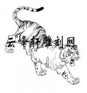 虎3-矢量图-虎视鹰瞵-129-虎国画矢量