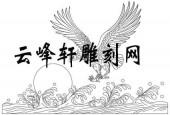 路径鹰-矢量图-雄鹰红日-aaaa6-鹰刻绘图