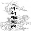 工笔牡丹-矢量图-2寿带-中国传统牡丹图