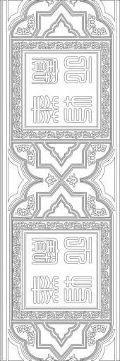 横版22,中式