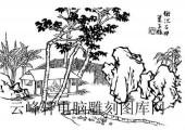 09年3月1日第一版画山水-矢量图-林中小屋-17-山水国画矢量