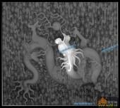 03-龙珠-091-雕刻灰度图