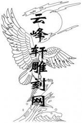 路径鹰-矢量图-搏击风浪-aaaac-鹰雕刻图