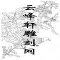 工笔牡丹-矢量图-12鸽子-国画牡丹图