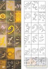 雕刻玻璃-肌理雕刻系列1-甲骨文-00090