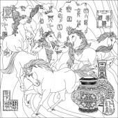 方版74,中式马