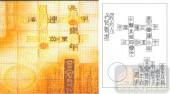 04肌理雕刻系列样图-古字-00217-喷砂玻璃图库