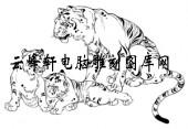虎1-矢量图-其乐融融-18-电子版虎