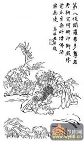 1马企周十八罗汉-白描图-8第八笑狮罗汉:罗弗多尊者-罗汉国画白描