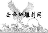 路径鹰-矢量图-雄鹰海浪-aaac3-国画鹰