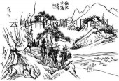09年3月1日第一版画山水-矢量图-藏之名山-21-山水矢量图
