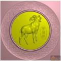 生肖羊-精雕雕刻图
