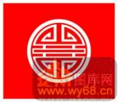 中式镂空装饰001-寿字纹-中式镂空装饰001-051-镂空隔断效果图