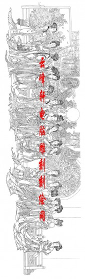 长卷-矢量图-玉楼宴罢醉和春-仕女路径图