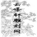 工笔牡丹-矢量图-9太平鸟-矢量牡丹图
