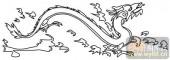 龙-白描图-云龙-long3-白描龙图