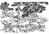 09年3月1日第一版画山水-矢量图-山林-23-山水矢量图