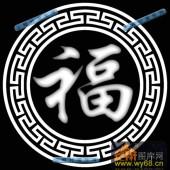 蝙蝠鱼-福-070-蝙蝠鱼灰度图