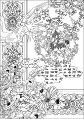 横版11,富贵牡丹