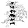 工笔牡丹-矢量图-1牡丹-中国传统牡丹图