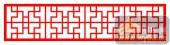 镂空装饰单式002-曲线花纹-镂空装饰单式002-014-木雕花镂空隔断