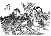 18-c519gtw09年3月1日第一版画山水-矢量图-拔地摇山-18-山水国画矢量