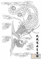 凤-白描图-凤凰驾云呈吉祥-huangf009-白描凤图案