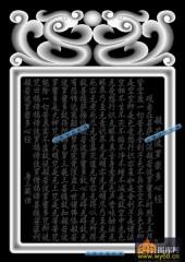 01-龙纹-014-玉雕精雕灰度图