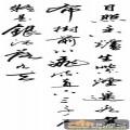 1望庐山瀑布-矢量图-望庐山瀑布-李白诗词雕刻图案