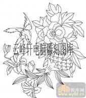 100个中国传统吉祥图-矢量图-牡丹石榴-B-093-路径图