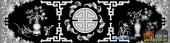 博古寿字子台-福寿-博古寿字子台雕刻灰度图